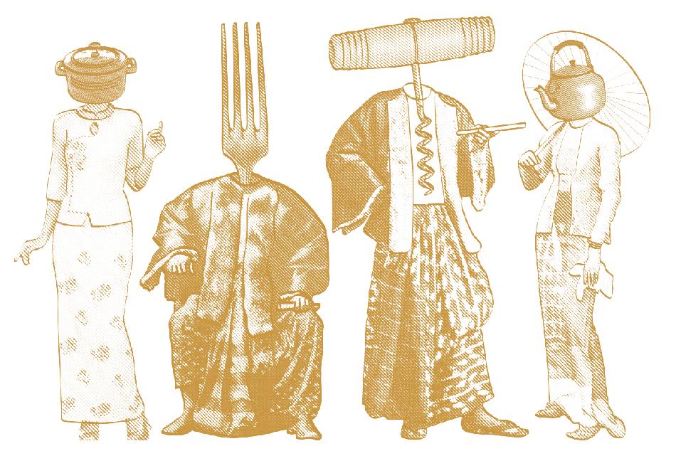 illustration_LE PLANTEUR